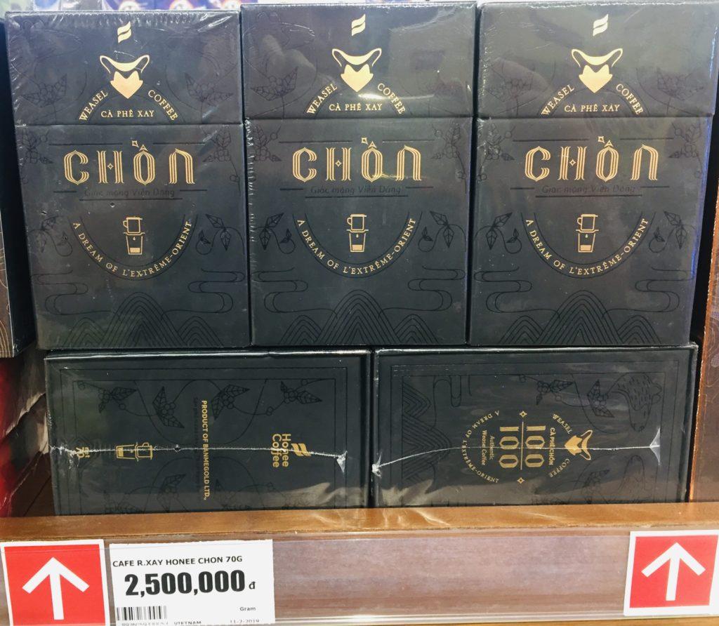 ベトナムのハノイロッテマートにて。ジャコウネココーヒーの豆70gでおよそ12,000円